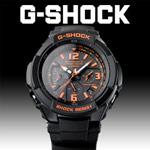 CACIO G-SHOCK!