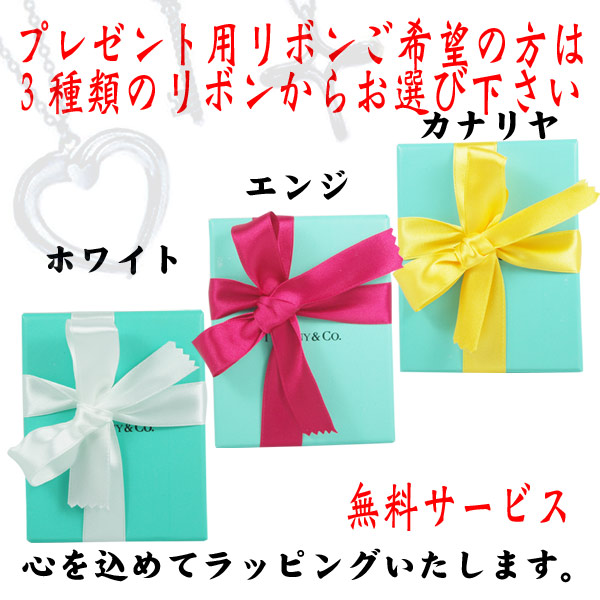 TIFFANY Co. JP